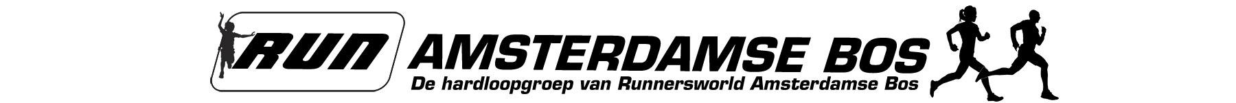 Run Amsterdamse Bos